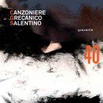 CD-CGS-cover-ALTA-300x300