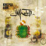 CD-Imhotep-KHEPER-DUB